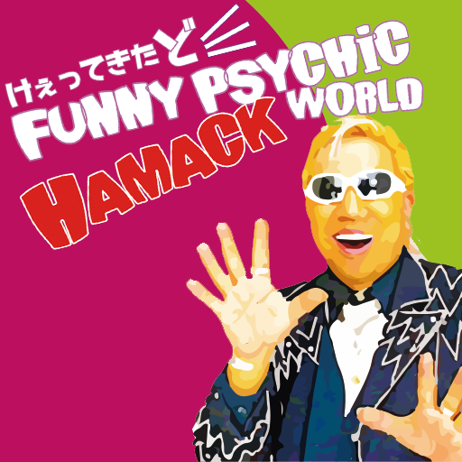 Hamack world