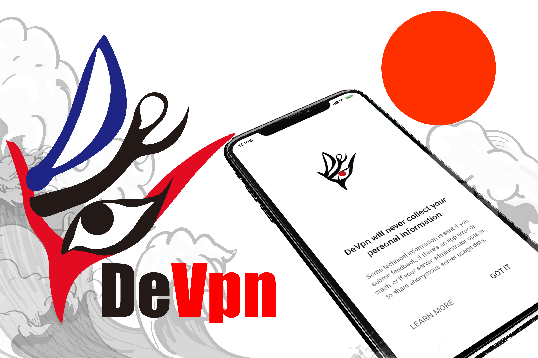 DeVpn_Image